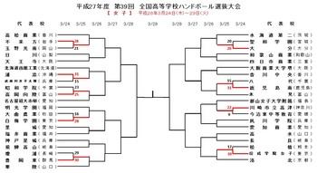 2016女1回戦.jpg