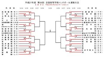 2016女2回戦.jpg
