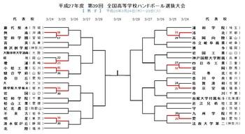 2016男1回戦.jpg