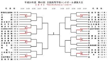 2018女1回戦.jpg